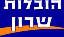 לוגו הובלות שרון