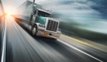 משאית הובלה בכביש מהיר
