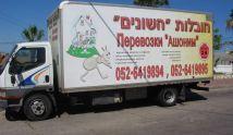 משאית של חברת הובלות ''השונים''