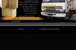 תיאור שירותי הובלה חברת אטרקטיבי שירותי הובלה כללית