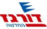 דור גז החדשה לוגו