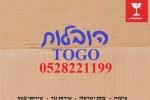 logo-daniel