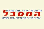 לוגו המסבל
