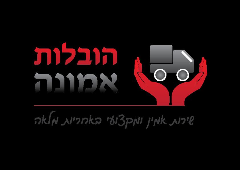 לוגו הובלות אמונה