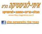 לוגו איתי לוגיסטיקה