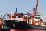 מכולות על ספינה של הובלה ימית