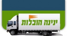 לוגו של ינינה הובלות