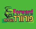 לוגו של חברת פורוורוד הובלות באתר הובלות לכל הארץ