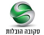 לוגו סקובה הובלות