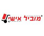לוגו מוביל אישי