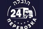 לוגו הובלה 24