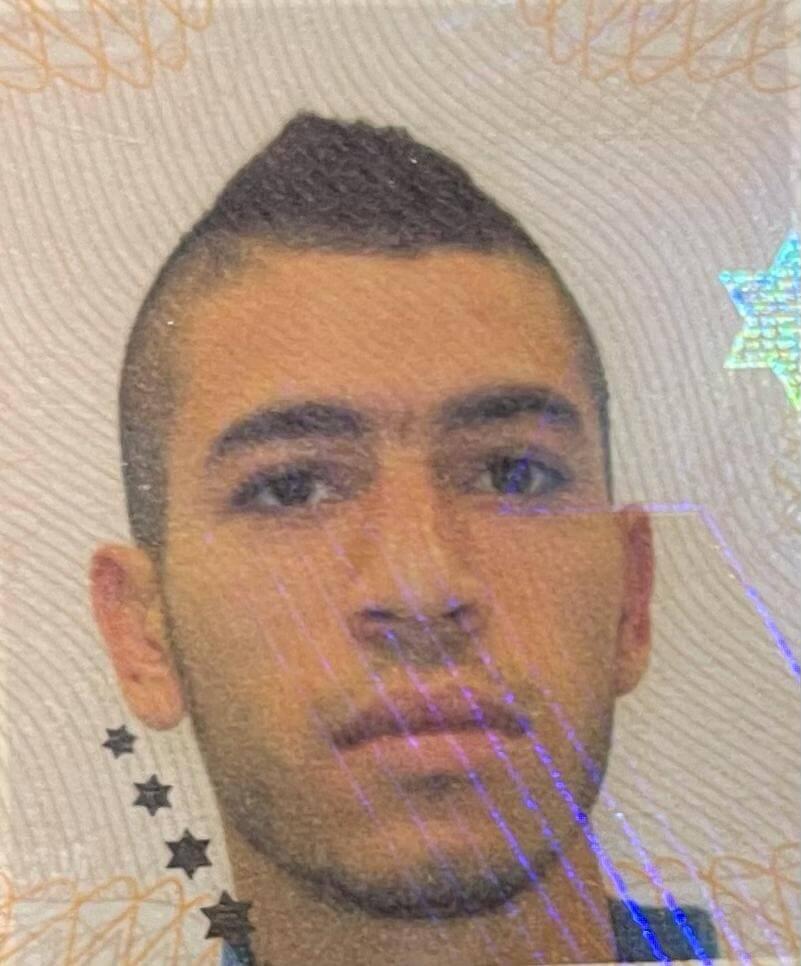 מוחמד הובלות - לוגו