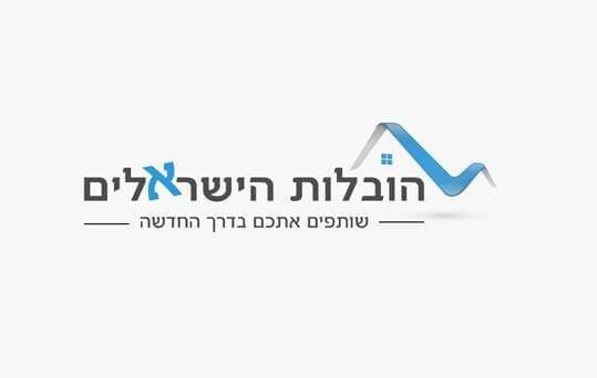 הובלות הישראלים לוגו